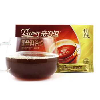 天士力帝泊洱甘醇型普洱茶珍50只装云南熟茶速溶茶珍!