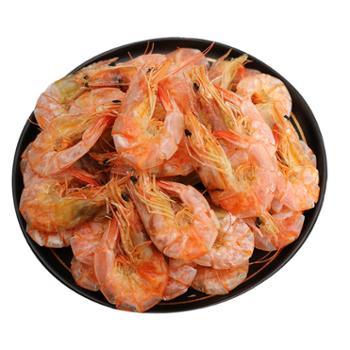 【摩时渔鱼】炭烤对虾干即食干虾200g*2包碳烤大虾大号虾干 舟山特产虾干干货海鲜零食