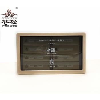 苍松六堡茶--2016年社前茶纪念六堡茶(传统工艺)标准诞生推出的社前茶