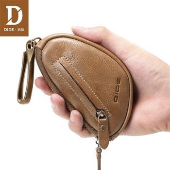 迪德汽车钥匙包男真皮拉链多功能腰挂锁匙扣男式头层牛皮零钱包DQ773