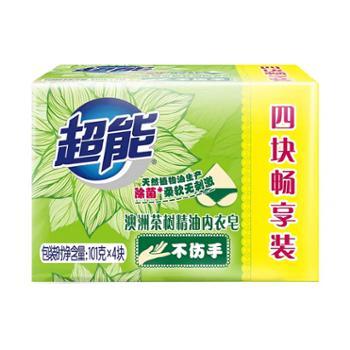 101g*4超能澳洲茶树精油内衣皂