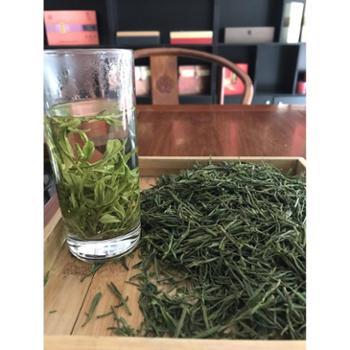 2019年新茶白茶高山白茶珍稀白茶特级绿茶明前茶75g