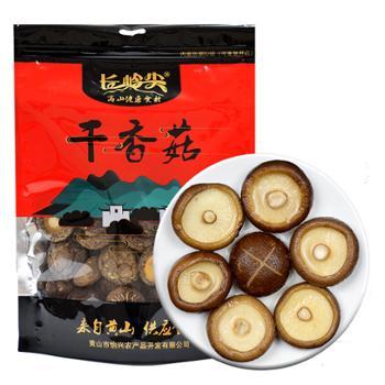 长岭尖黄山高山系列特产干香菇 2袋售 100g*2
