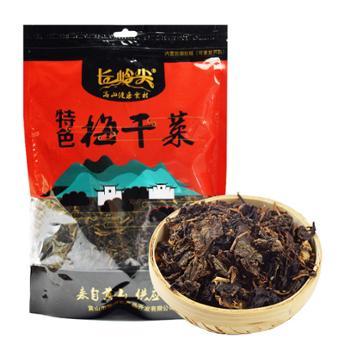 长岭尖黄山高山系列特产特色梅干菜 2袋售 260g*2