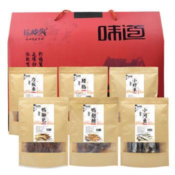 长岭尖黄山特产腊味礼盒 1.605kg