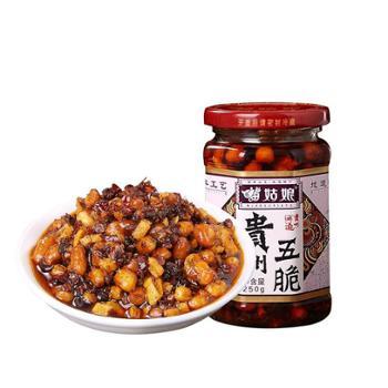 苗姑娘贵州特产五脆油辣椒酱 3瓶售 250g*3瓶