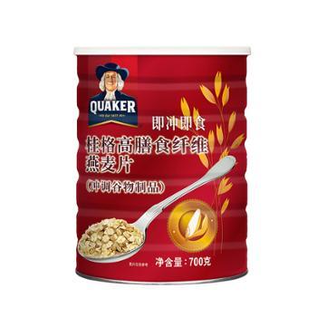 中国台湾 桂格即冲即食高膳食纤维营养燕麦片 2罐售 700g*2