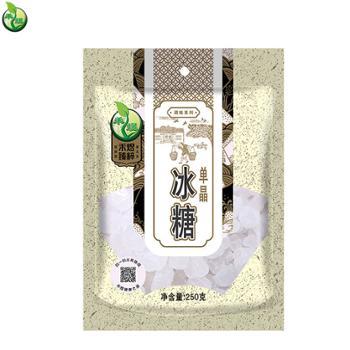禾煜单晶冰糖 250g*2袋