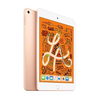 Apple iPad mini 2019年新款平板电脑 7.9英寸