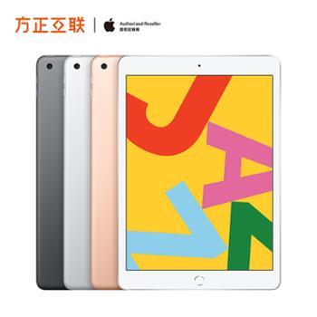 AppleiPad平板电脑10.2英寸2019款