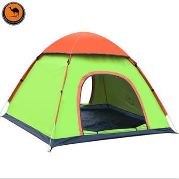 自由之舟骆驼帐篷户外3-4人全自动帐篷野外露营A35手抛帐篷休闲