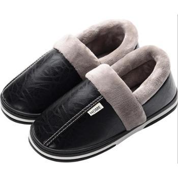 安尚芬PU棉拖鞋女冬季包跟保暖情侣家居防水棉鞋