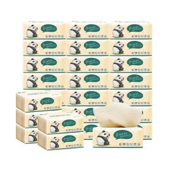 CPPC/凝点纸巾本色抽纸整箱1包无漂白原色抽取式面巾纸家庭装餐巾纸