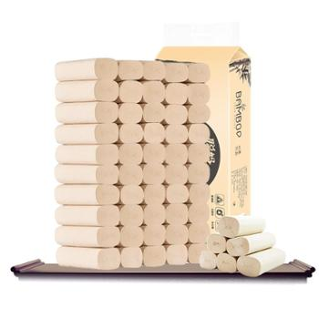 本色卷纸36卷卫生纸家庭装餐巾纸抽整箱*无芯卷筒纸实惠装