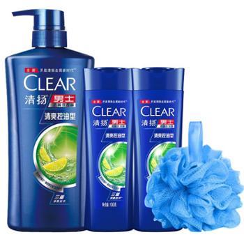 清扬男士去屑洗发水露套装活力清爽控油止痒去油洗头膏