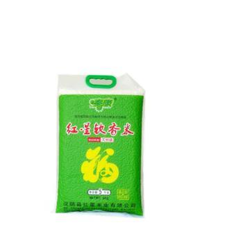 秦康红星软香米5kg/袋