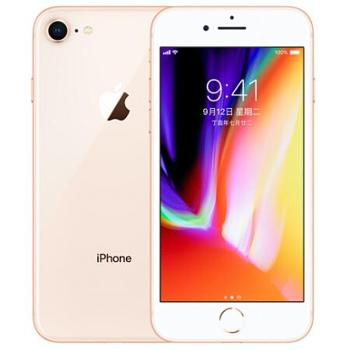 【分期免息/送钢化膜+硅胶套/当天发货】Apple iPhone 8 (A1863) 行货 移动联通电信4G手机 现货速发