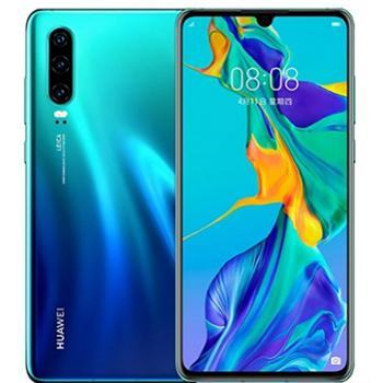 【当天发货/24分期】Huawei/华为 P30全面屏超感光徕卡三摄变焦双景录像980芯片智能手机p30/p30pro