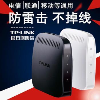TP-LINKTD-8620TADSL2+modem宽带猫调制解调器电信猫上网猫