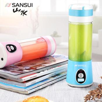 山水(SANSUI)便携式摇摇乐果汁杯升级版蓝色SH-1601B