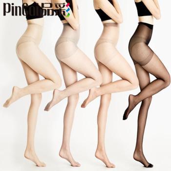 3双品彩防勾丝防掉档薄款春夏季长筒显瘦黑色肉色连裤袜丝袜女