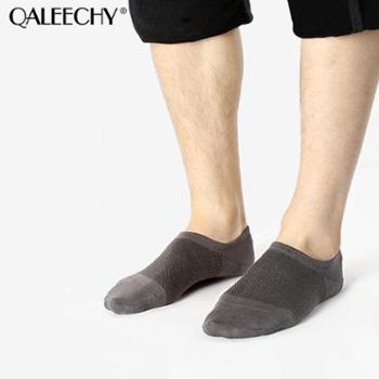5双芊丽纯男士浅口运动网眼船袜低帮休闲黑色四季短袜子透气防臭男袜