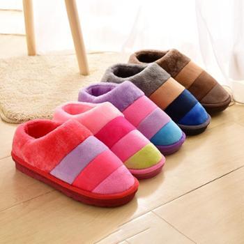 冬季彩条纹月子毛拖鞋情侣家居加厚保暖全包跟男女棉拖鞋