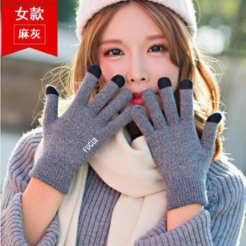 手机可触屏手套情侣款秋冬季骑行加绒加厚保暖针织毛线英伦男女手套