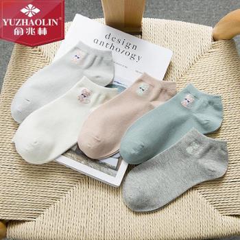 俞兆林新款马卡龙色船袜透气吸汗素色棉质小猫四季女袜