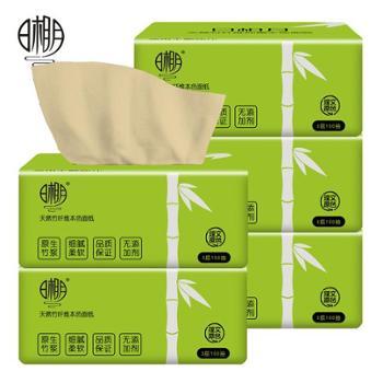 30包日相月竹浆本色抽纸巾3层纸抽 30包家用卫生纸纸巾