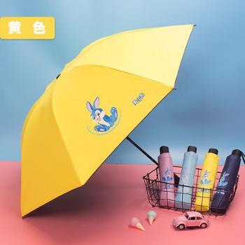 太阳伞 兔小吉原创卡通防晒晴雨伞 创意折叠防紫外线遮阳伞雨伞