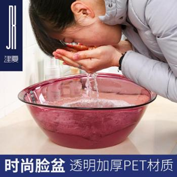 建厦美式加厚透明洗脸盆洗菜盆