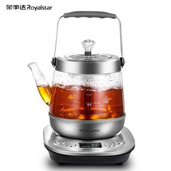 荣事达 RS-CH08G 养生壶煮茶器电水壶电热水壶烧水壶煮茶壶花茶壶电茶壶煮水壶0.8L