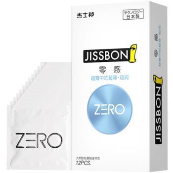 【日本造】杰士邦zero零感超薄超润12只避孕套安全套
