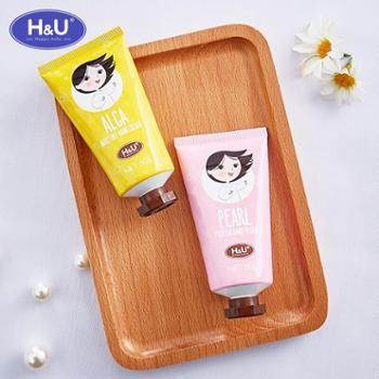 H&U 婴儿护手霜(2支装)