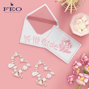 FEO明星同款玫瑰金时尚经典不规则爱心锆石耳环