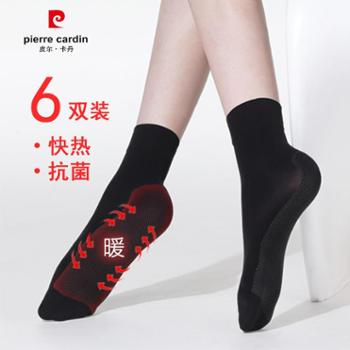 皮尔卡丹6双装火山岩速热毛圈底抗菌保暖短袜