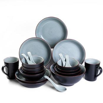苏氏陶瓷 餐具套装21头年轮蓝色精典陶瓷碗盘礼盒套装餐具