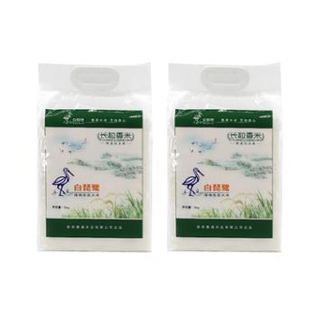 白琵鹭泰来大米湿地生态长粒香大米5kgX2提真空