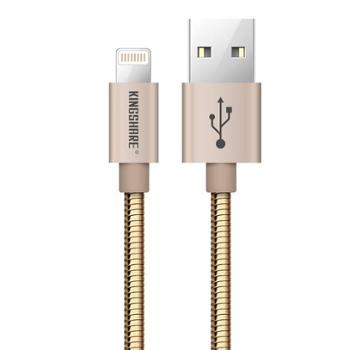 金胜苹果MFI认证手机充电器数据线加长1.2M