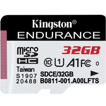 金士顿高速tf卡microsd内存卡SDCE32g64g128g