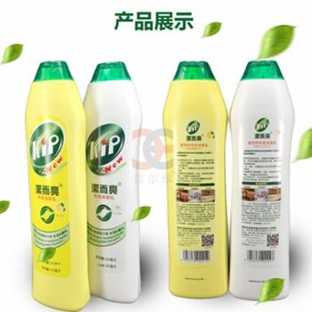 (长安区营业室O2O活动,现场购物提货,其他网购不发货)洁而亮清洁剂