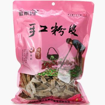 江西婺源特产徽素坊原生态农家纯手工红薯粉皮干货地瓜番薯粉条