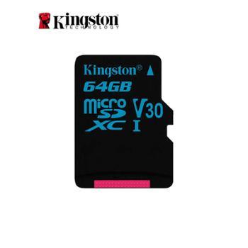 金士顿 64G Micro SD卡 TF手机卡 高速存储卡 行车记录仪内存卡