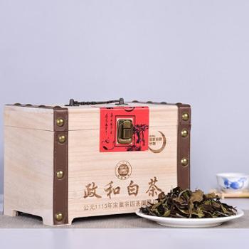 政和白茶寿眉老白茶