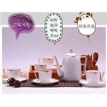 唐山海艺海骨瓷茶具套装正品高档茶杯茶壶家用简约大容量陶瓷送礼