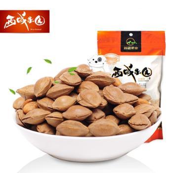 新疆果业西域果园坚果小银杏250g干果零食开口杏仁年货休闲包邮