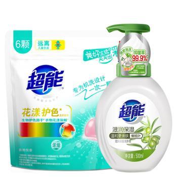 500ml超能泡沫抑菌洗手液(滋润保湿)+60g(6颗)超能花漾护色洗衣凝珠(袋装)(CX)