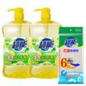 超能离子去油洗洁精(活力柠檬)1.5kg*2 大桶家庭装家用6斤送洗碗布