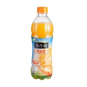 美汁源果粒橙橙汁果汁饮料450ml瓶装